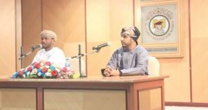 كلية الزهراء للبنات تنظم أصبوحة شعرية في حب عمان