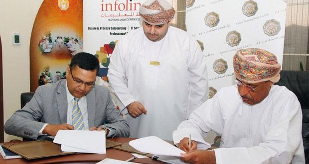 """بنك الاسكان العماني يوقع اتفاقية مع """"خط المعلومات"""" لتنفيذ نظام مصرفي الكتروني متطور"""