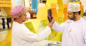 بيع أكثر من 2 طن بما يفوق الـ 50 ألف ريال في سوق العسل العماني الرابع
