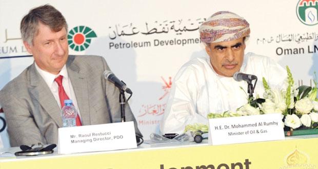 الرمحي ومدير عام تنمية نفط عُمان ضمن الـ 10 الأكثر تأثيراً في قطاع النفط والغاز بالشرق الأوسط
