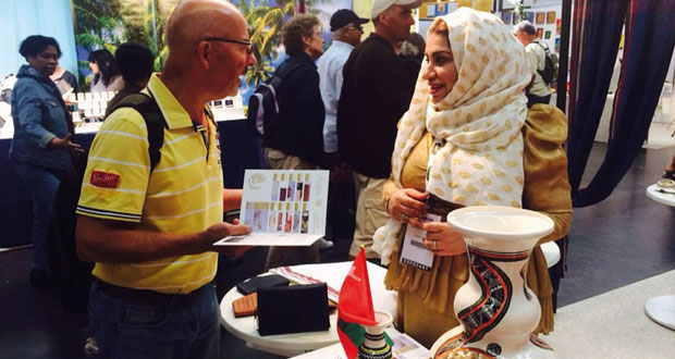 الصناعات الحرفية تختتم مشاركتها في معرض بوردو الدولي بفرنسا