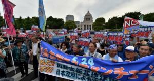اليابان: آلاف المحتجين ضد بناء قاعدة أميركية جديدة
