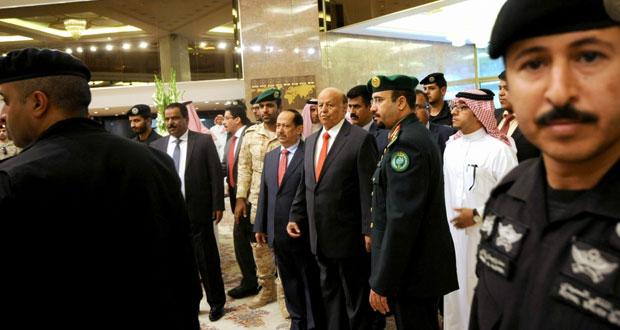 (إنقاذ اليمن) ينطلق في الرياض وهادي يؤكد عائدون قريبا لإعادة البناء