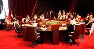 بمشاركة السلطنة..انطلاق الاجتماع الوزاري المشترك بين (التعاون) و(الأوروبي)