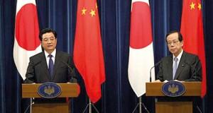 من سيقود آسيا: الصين أم اليابان ؟ العلاقات الصينية اليابانية بين دفء الاقتصاد وبرودة السياسة
