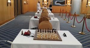 افتتاح منافسات التصفيات الآسيوية المؤهلة إلى كأس العالم للشطرنج
