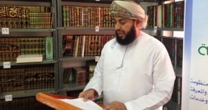 افتتاح المكتبة الأهلية العامة بشناص