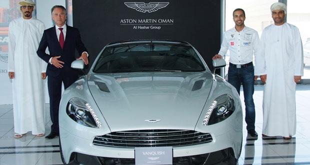 الحارثي سفيراً للعلامة التجارية استون مارتن الشرق الأوسط وشمال إفريقيا