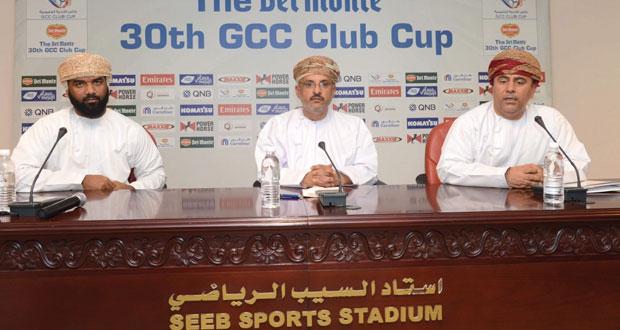 حارب بن ثويني يرعى نهائي كأس بطولة الأندية الخليجية
