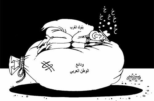 ودائع الوطن العربي