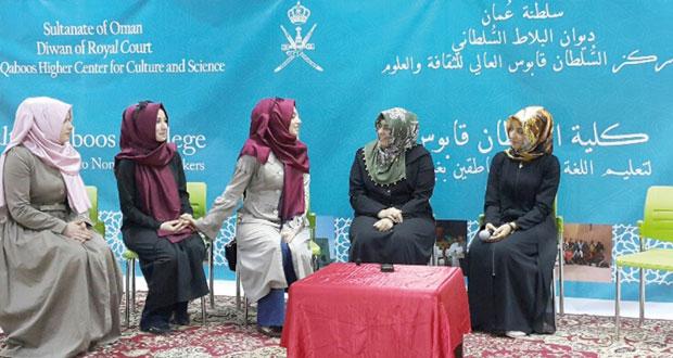 ليلة عمانية تركية بكلية السلطان قابوس لتعليم اللغة العربية للناطقين بغيرها بمنح