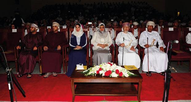 راوية البوسعيدية ترعى احتفال مدرسة السلطان بتخريج طلبة شهادة البكالوريا الدولية