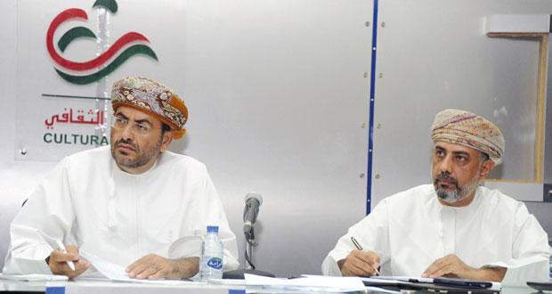 الجمعية الاقتصادية العمانية تناقش في جلسة حوارية السياسات المالية في ظل تقلبات أسعار النفط ومحاذيرها