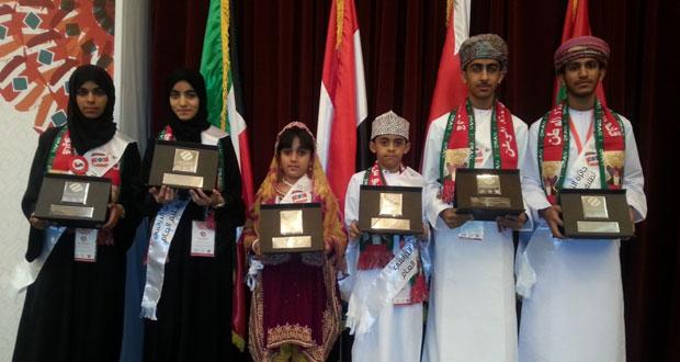 """""""التربية والتعليم"""" تشارك في دورة جائزة التفوق الدراسي بالبحرين"""