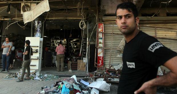 العراق ترفض (المقترحات) التي تتجاوز على السيادة الوطنية
