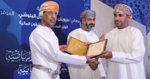 وزارة الشؤون الرياضية تحتفل بتكريم الفائزين بجائزة (انجازاتنا) فى نسختها الأولى