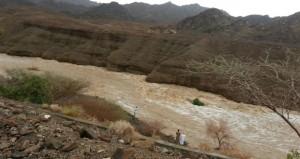 الأرصاد: منخفض جوي مداري شرق بحر العرب يبعد عن سواحل السلطنة 1400 كم