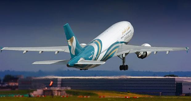 شركات السفر والسياحة تتسابق لطرح عروض الصيف