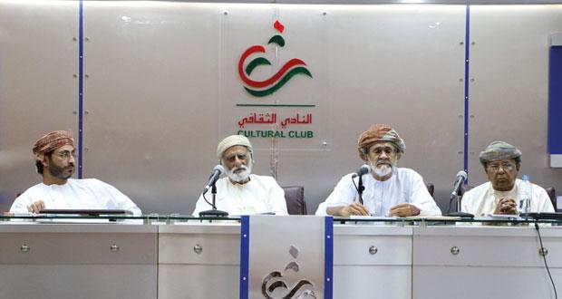النادي الثقافي يسلط الضوء على حياة جواد الخابوري ودوره في التعليم والفكر