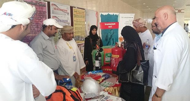 حلقة عمل عن السلامة والصحة المهنية بمستشفى نـزوى