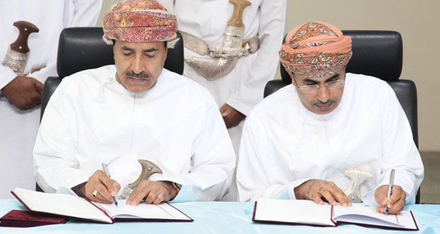 المجلس العماني للاختصاصات الطبية يعتمد المنظومة العصرية لإدارة الوثائق والمحفوظات