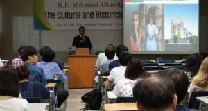 سفارة السلطنة في كوريا تشارك في مهرجان الثقافة والأفلام العربي بكوريا الجنوبية
