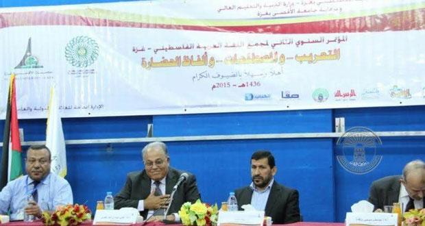 """مجمع اللغة العربية الفلسطيني يدعو لتأسيس """"بنك مركزي عربي"""" للمصطلحات العلمية"""