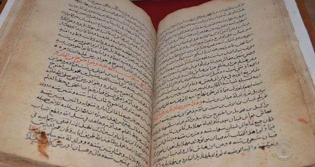 """أقدم مخطوطة من كتاب """"الأنساب"""" توجد في نزوى"""