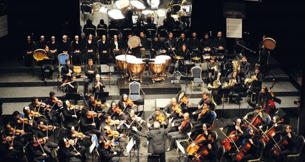 """الأوركسترالية السيمفونية الإيرانية تحيي ختام مهرجان الموسيقى الدولي الـ""""18″"""