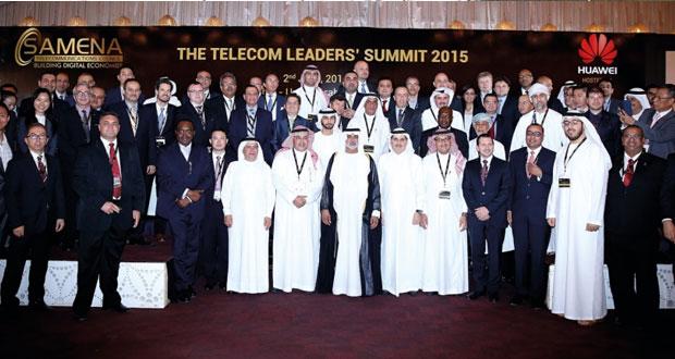 """""""قمة قادة قطاع الاتصالات 2015″ تؤكد على الحاجة لإقامة تعاون وثيق بين الحكومة والأطراف المعنية"""