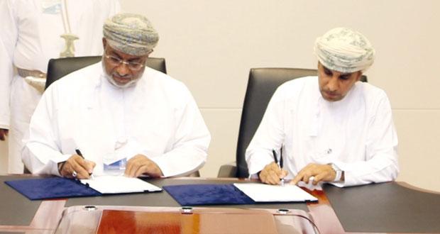 """""""اقتصادية الدقم"""" توقع مذكرة تفاهم مع غرفة تجارة وصناعة عمان"""