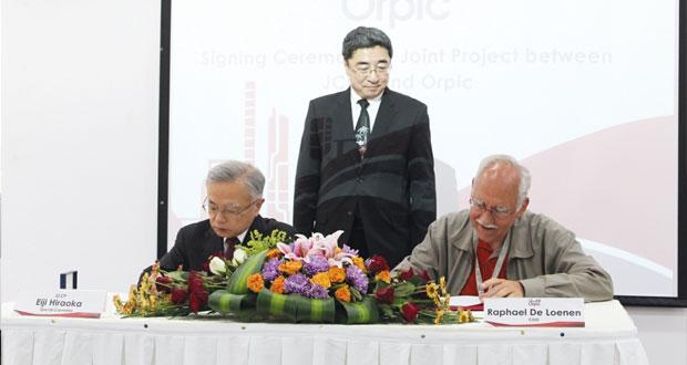 """""""أوربك"""" توقع اتفاقية تطوير مشروع مشترك مع مركز التعاون الياباني للبترول"""