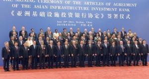 السلطنة توقع اتفاقية تأسيس البنك الآسيوي الاستثماري للبنية الأساسية