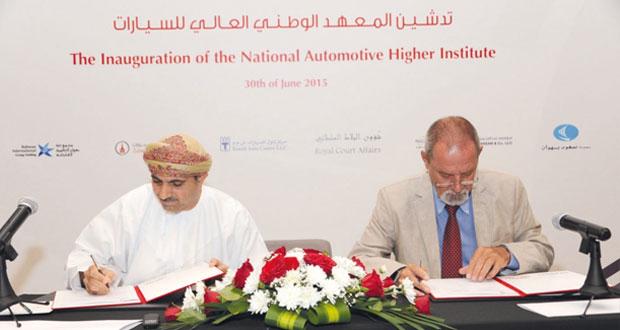 تدشين أول معهد متخصص من نوعه في قطاع السيارات بالسلطنة