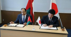 السلطنة واليابان توقعان على اتفاقية التشجيع والحماية المتبادلة للاستثمار المشترك