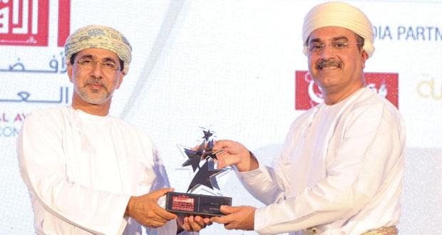 بنك مسقط يفوز بجائزة أفضل شركة عمانية أداء لعام 2014