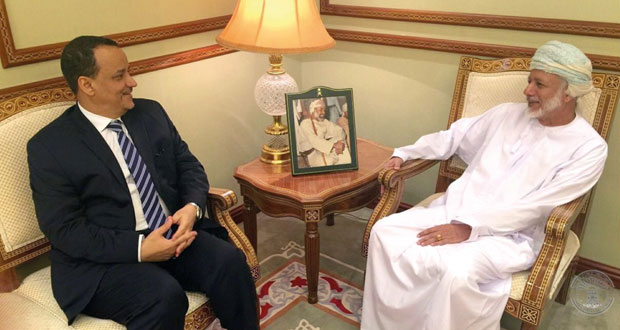 الوزير المسؤول عن الشؤون الخارجية يستقبل المبعوث الخاص للأمين العام لليمن