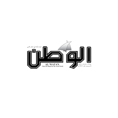 مؤتمر بالقاهرة حول معايير تعليم اللغة العربية لغير الناطقين بها   جريدة الوطن