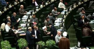 إيران: مجلس الشورى تبنى قانون بشأن (الاتفاق النووي) وأحاديث عن اقترابه