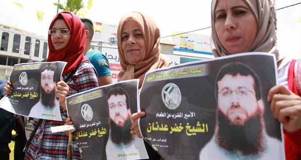 بعد 56 يوما.. الأسير عدنان ينهي إضرابه