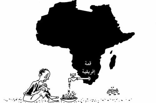 قمة إفريقية