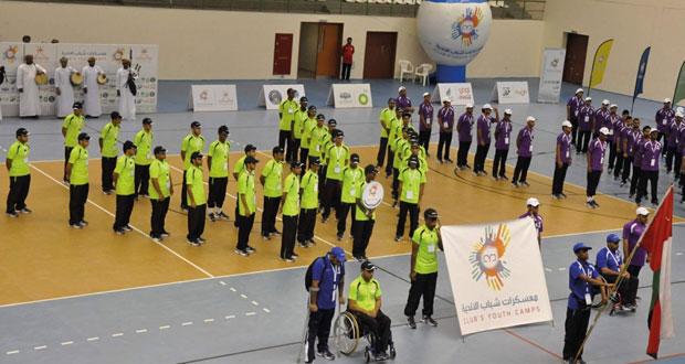 وزارة الشؤون الرياضية تنهي استعداداتها لانطلاق معسكر شباب الأندية بمحافظة مسقط