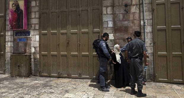الاحتلال يعتقل ويصيب العشرات في مواجهات بالقدس
