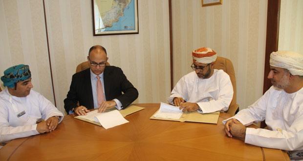 """""""الخدمة المدنية """" و """"عمان العربي """" يوقعان مذكرة تعاون لتبادل الخبرات والممارسات الإدارية الناجحة"""