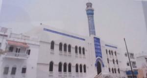 مسجد الرسول الأعظم