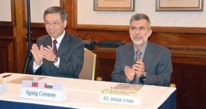 سوق المال توقع عقد تقديم خدمات استشارية مع سوق تايبيه للأوراق المالية