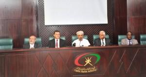 جلفار تؤكد اتخاذ كافة الإجراءات الضرورية لحماية مصالحهم وتطالب باسترداد 45 مليون ريال عماني من بلدية مسقط