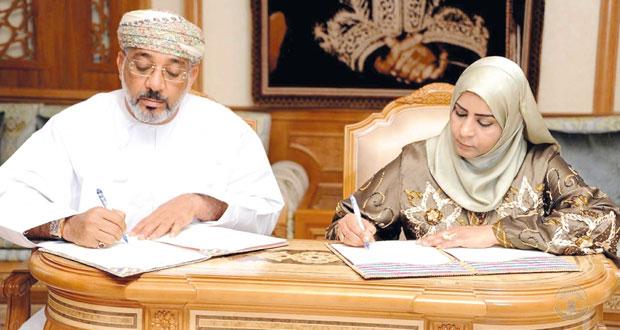 السيابية توقع اتفاقيتين تتعلقان بمشروع إنشاء كلية الأجيال