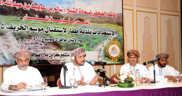 رئيس بلدية ظفار يستعرض إنجازات البلدية والاستعدادات لمهرجان خريف صلاله