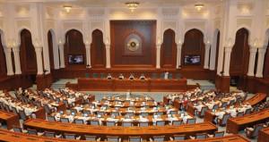مجلس الدولة يقر مشروع قانون النقل البري ويوافق على مقترح التشريعات المنظمة للصرف الصحي ويختتم دورته البرلمانية بمناقشة مقترح دراسة الوضع التعليمي لذوي الإعاقة (التعليم المدمج)